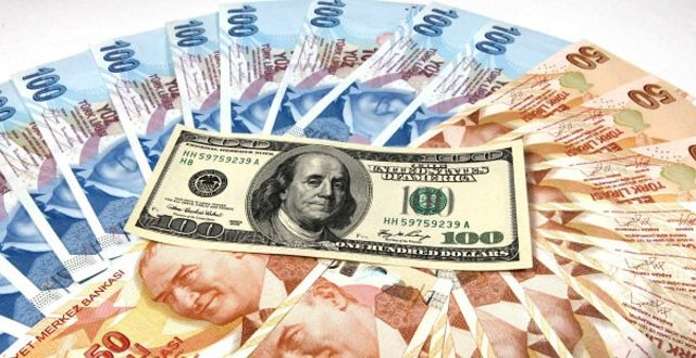 Turkish lira slips further as Central Bank unlikely to raise rates